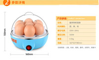 Wholesale 2015 Hot Multi function Electric Egg Cooker Boiler Stainless steel Steamer Cooking Tools Kitchen Utensil