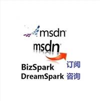 Wholesale BizSpark MSDN Dreamspark code