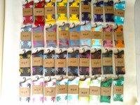 Cheap Hot HUF socks knitting cotton socks Fashion Stockings for men and women sport socks Many colors