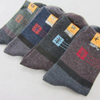 wool socks - 1603 Men s socks Winter warm Cotton wool pieces Thickening Breathable socks for men socks calcetines Freeshipping