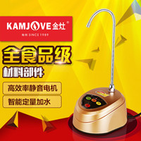 Wholesale Kamjove pure water bottled water automatic water feeder pump water pump electric suction device
