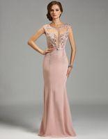 mother of bride dresses cheap_Other dresses_dressesss