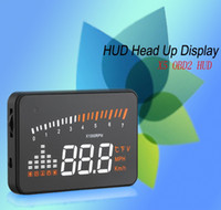 Wholesale 3 quot Screen Auto Car HUD universal Head Up Display OBD II Interface Overspeed Warning Windshield Project Alarm System Fuel Consumption
