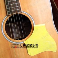 Полный черный PY-015 народных гитара навершие / дерево гитара охранник доска / гитара щитовые