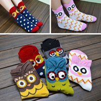 Wholesale 1 Pair Colors New High Quality Women Men Korea Socks Owl Prints Socks Gifts