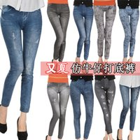 spandex leggings - Leggings for Women Leggings Jeans Cheap Ripped Denim Spandex Graffiti Printed Legging New Dhl b386