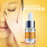 anti concentration - High Concentration Collagen Polypeptide Anti Wrinkles Eye Essence Skin Care Eye Cream Face Removing Fine Lines Dark Circles
