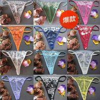 panties sexy - Women s Underwear Panties Women T pants ladies Lingerie Thong Transparent Temptation Sexy T pants G Strings Sexy Underwear hot selling