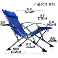 beach chaise - Beach Chair Folding Chaise Lounge Foldable Chaise Lounge Outdoor Picnic Camping Sunbath Living Room Chair Seat Stool Patio Swing