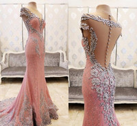 Wholesale Shinning Pink Prom Dress Mermaid With Beaded Crystals Sheer Neckline Appliques Pageant Dress Celebrity Special Occasion Wear Evening Gowns