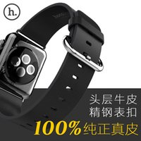 Wholesale HOCO Real Genuine leather Watchband Replacement Wrist Band Straps For apple watch iWatch mm mm With Strap Connector Adapter