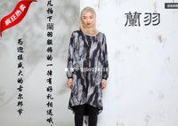 Wholesale S50 summer fashion blue shirt day Fangsha Li Yu Muslim women large size long sleeved clothes clothing