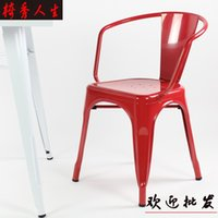 Wholesale European style furniture designer chairs fashion metal dining chair creative iron Industrial vintage chair in hotel color