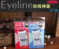 Wholesale akeup Tools Accessories Eyebrow Stencils Eyeliner Stencils Eye Line Makeup Stencils Cat Eyeline Models Eyeliner card auxiliary