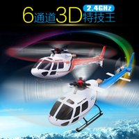 aircraft aileron - Chi knock Weili V931 single prop six channel wireless remote control aircraft aileron G remote control helicopter model