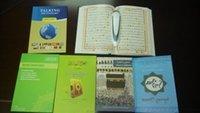 Wholesale year warranty pen Quran reader gb Muslim best gift beautiful Corran book France populaer selling Fast Free shippin days