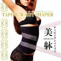 Cinto DOYEN gravando cintura Shaper beleza cintura abdômen espartilho espiral fina cintura Bellyband Comfotable Japão elástica forma parafuso de compressão