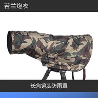 army camera bag - Rain Cover Raincoat for Telephoto lens rain cover lens raincoat Army Green Camo he found himself produced guns clothing XS