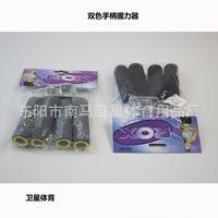 Wholesale Color grip grip grip sponge grip clip