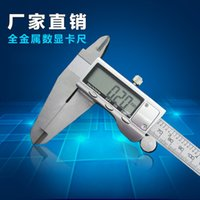 Wholesale Authentic Vernier caliper digital caliper digital caliper mm200 mm gauges with digital display