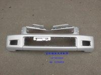 auto dipper - Yahan Auto Dipper K14 front bumper front bumper ensure the original