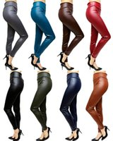 Cheap 2015 Spring European And American Fashion Pencil Leather Pants Candy High-Waisted Imitation Leather Soft Leggings 025