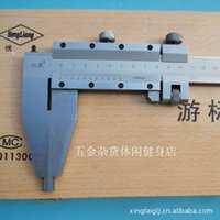 Wholesale Shanghai constant supply MM MM MM large caliper caliper