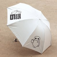 Wholesale 2015 Big Hero Baymax Cute White Cartoon Umbrella Sun Protection Folding Parasol for Pupil Students this Summer
