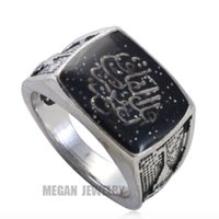 arab islam - antique silver plating muslim allah quran koran ring for men amp women charm Islam Retro ring fashion Arab jewelry amp