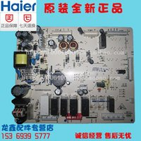 Wholesale Haier Refrigerator BCD WT BCD WE computer control board control board D