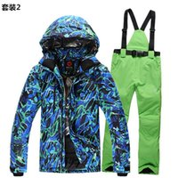 Wholesale Dropshipping new winter rossignol snow jacket and pant waterproof windproof thick warm outdoor ski jacket men