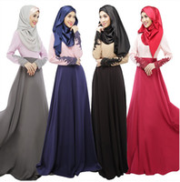 Wholesale Cheap Abaya Jilbab Islamic Muslim Cocktail Women Long Sleeve Vintage Maxi Dress muslim islamic wear factory direct selling robe