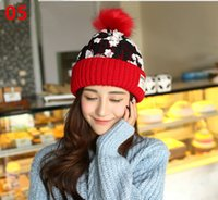 Wholesale NEW Winter Fashion Beanie Classic Tight Knitted lace wool cap Beanie Hat Women Cap Winter Beanie Headgear Headdress Head Warmer Top Quality