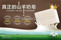 skin essentials - Goats milk manual essential oil soap whitening and moisturizing to g is suitable for removing the cutin to suitable for any skin