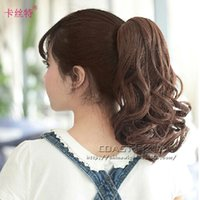 Cheap [Kasite] wig ponytail short curly ponytail hair silk high tiger claw grip wig wholesale