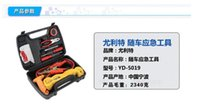 Wholesale Car Tools Kit Towing Ropes Emergency Hammer Screwdriver Tire Pressure Pen Pliers Requirment Tool for Cars