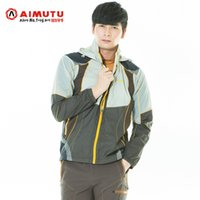 Camping & Hiking ai coat - AIMUTU Ai skin coat spring and summer grazing transit thin breathable waterproof clothing sunscreen UV skin clothing