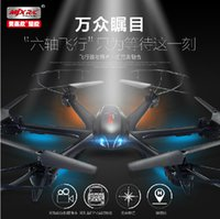 Wholesale Mika Hin additive X600 purchase FPV real time transmission aerial small package of six aircraft please inquiry