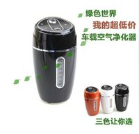 Wholesale 70W Atomizing Car Air Purifier With DC V USB Socket Air Purifier for Home Car Office OB