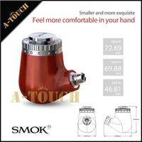 Cheap pure wood polished smoke epipe Smok guardian e-pipe ii 18350 mini 6-15W vw e pipe mod