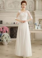 Wholesale New arrival hot sale fashion spike sweety lace luxury white toast beads princess Korean silm long section bride wedding dress