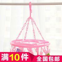 plastic hanger - clips circle clip drying hanger rack plastic racks household hangers clothes bra underwear rack
