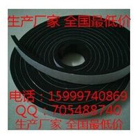 Wholesale Factory direct EVA sponge rubber seal waterproof seal foam sponge rubber waterproof tape