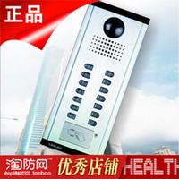 aluminum video intercom - Lilin invisible end to end host aluminum ii host lilin jb non video intercom door machine doorbell order lt no track