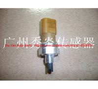 Wholesale 3D0 C D0 C D0959126C DO959126B Phaeton Air conditioning pressure valve pressure sensors pressure switches
