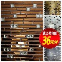 bathroom tile edging - Gold Cube strip edging mirror mosaic tiles spell faceted diamond crystal glass bathroom tile