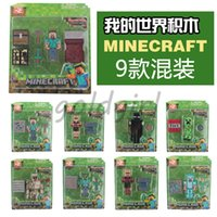 christmas toys - EMS Minecraft Action Figures inch cm styles Action Figures Decoration toys Hot Sale sword pickaxe christmas Gift