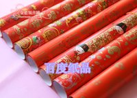 Wholesale 75 cm wrapping paper Red festive national characteristics wrapping paper random mix