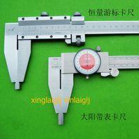 Wholesale Dayang heavy caliper dial calipers Guanglu digital calipers caliper constant