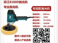 Wholesale Sheng Qi Makita models car polishing machine home floor waxing machine QCPJ
